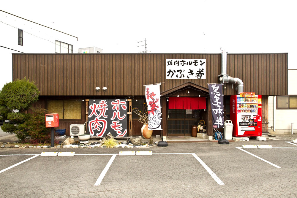 海南市でテイクアウト・デリバリーができる飲食店